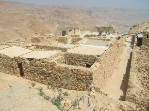 Masada administration building