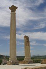 Oudna capitol
